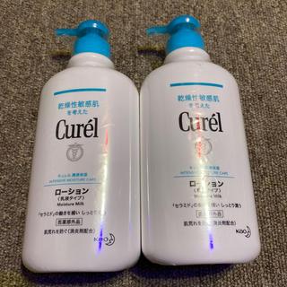 キュレル(Curel)のキュレル ローション ポンプ(410ml)2本セット(ボディローション/ミルク)