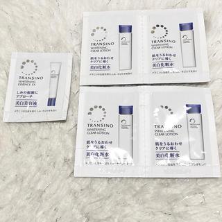 トランシーノ(TRANSINO)のトランシーノ 美白化粧水&美白美容液(化粧水/ローション)