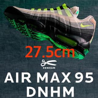 ナイキ(NIKE)のAIR MAX 95 DNHM NIKE DENHAM 27.5cm 国内正規店(スニーカー)