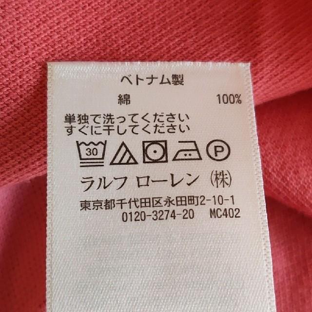 Ralph Lauren(ラルフローレン)のラルフローレンのポロシャツ メンズのトップス(ポロシャツ)の商品写真