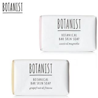 ボタニスト(BOTANIST)のボタニスト ボタニカルハーバルスキンソープ 2種類セット(ボディソープ/石鹸)