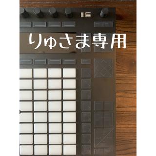 Ableton Push 2(MIDIコントローラー)