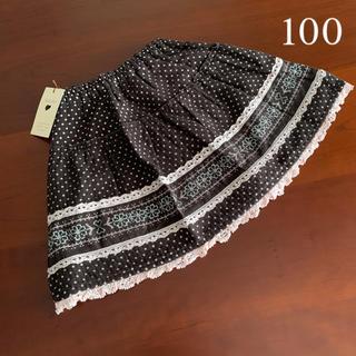スーリー(Souris)の⭐️未使用品  スーリー  スカート  100サイズ(スカート)