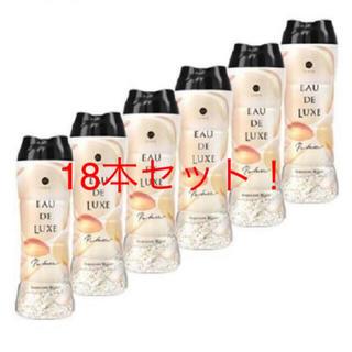レノア オードリュクス アロマジュエル ビーズ 18本(洗剤/柔軟剤)