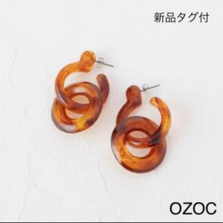 オゾック(OZOC)の新品未開封★『OZOC』べっこう風ピアス★定価¥2530(ピアス)