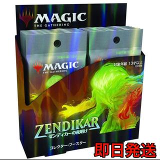 マジックザギャザリング(マジック:ザ・ギャザリング)のマジック:ザ・ギャザリング ゼンディカーの夜明け コレクター日本語版 BOX(Box/デッキ/パック)