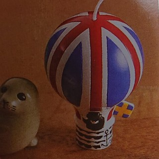 Lisa Larson - リサラーソン ガチャ 気球