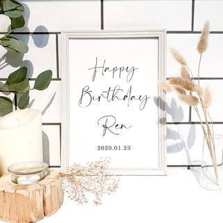 A4サイズポスター 誕生日 名入れ(その他)
