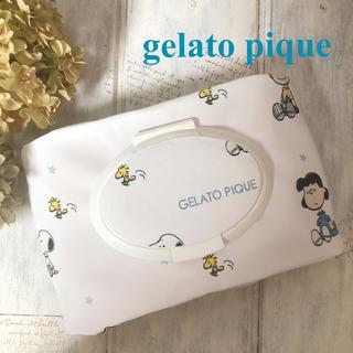 ジェラートピケ(gelato pique)のジェラートピケ☆スヌーピー柄おしりふきorウエットティッシュポーチ防水生地(ベビーおしりふき)