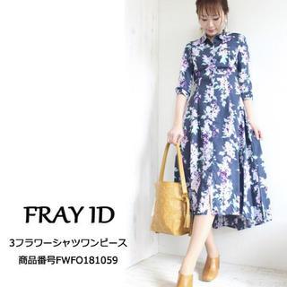 フレイアイディー(FRAY I.D)のフラワーシャツワンピース フレイアイディ(ロングワンピース/マキシワンピース)