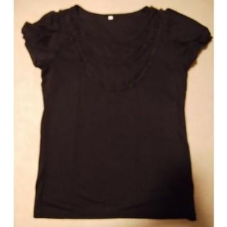 ディーエイチシー(DHC)の黒 カットソー (カットソー(半袖/袖なし))
