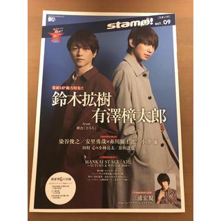 カドカワショテン(角川書店)のStar Creators! PLUS stamp! act_09 (アート/エンタメ/ホビー)