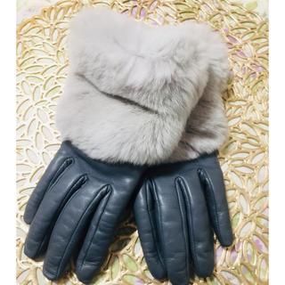 トゥモローランド(TOMORROWLAND)のトゥモローランド  革手袋 ブルーグレー(手袋)