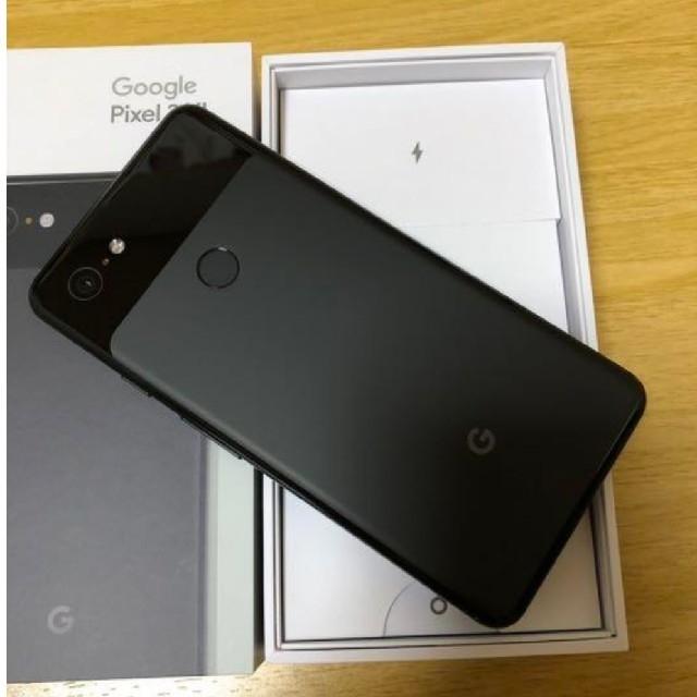 迅速発送 Google pixel 3 XL SIMフリー 64GB スマホ/家電/カメラのスマートフォン/携帯電話(スマートフォン本体)の商品写真