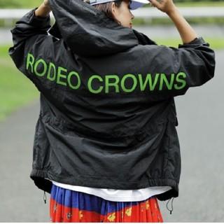 ロデオクラウンズワイドボウル(RODEO CROWNS WIDE BOWL)の新品ブラック(男女兼用)早い者勝ちノーコメント即決しましょ❗️コメントやめよう❌(ナイロンジャケット)