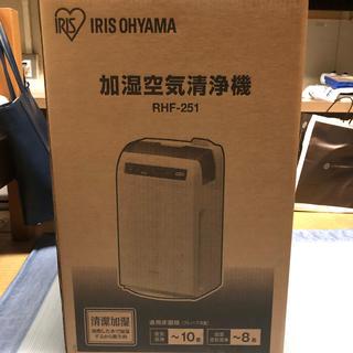 アイリスオーヤマ(アイリスオーヤマ)のIRIS OHYAMA 加湿空気清浄機 RHF-251(空気清浄器)