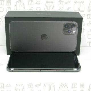 アイフォーン(iPhone)の【S】iPhone11ProMax/256/SIMフリー(スマートフォン本体)