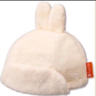 しまむら - ミッフィー ♡ 耳付き 帽子 44㎝