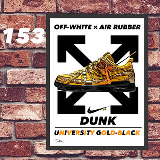 DUNK off-white GOLD コミック アート ポスター 額付き 1枚(スニーカー)