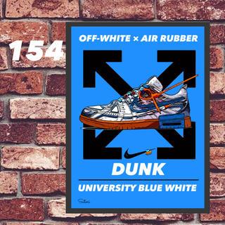 DUNK off-white BLUE コミック アート ポスター 額付き 1枚(スニーカー)