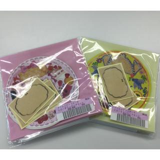 フェリシモ(FELISSIMO)の【フェリシモ】CD-Rラッピング 2セット(ラッピング/包装)
