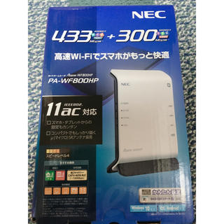 エヌイーシー(NEC)のNEC Wi-Fiホームルーター(PC周辺機器)