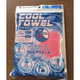ニシカワ(西川)のロング西川ニシカワクールCOOL抗菌タオル新品未使用(タオル/バス用品)