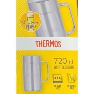サーモス(THERMOS)の家飲みにぴったり!ビールハイボールに!サーモス真空断熱ジョッキ0.72L(タンブラー)