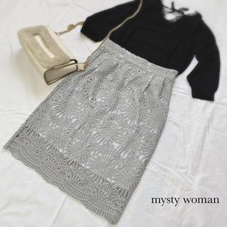 ミスティウーマン(mysty woman)の総レーススカート 大人ブルー(ひざ丈スカート)