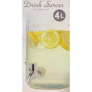 果実酒や梅酒フルーツドリンクに!大容量!リビング冷水筒 ドリンクサーバー4L(リキュール/果実酒)