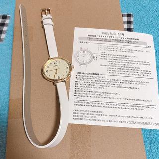 タカラジマシャ(宝島社)の素敵なあの人3月号 付録 TABASA 腕時計(腕時計)