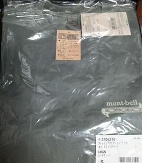 モンベル(mont bell)のmont-bell ウォッシュ Tシャツ カーキ★新品未使用 値下げしました♪(Tシャツ/カットソー(半袖/袖なし))