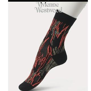 ヴィヴィアンウエストウッド(Vivienne Westwood)のAW2021新作秋冬🔥ファイアORBソックスBK🧦ヴィヴィアンウエストウッド(ソックス)