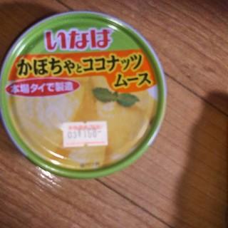 缶詰(缶詰/瓶詰)