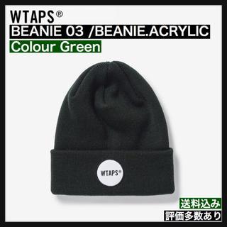 ダブルタップス(W)taps)のWTAPS 20SS BEANIE 03 / BEANIE. ACRYLIC(ニット帽/ビーニー)