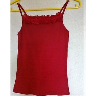 cecile - Mサイズ胸元レース赤キャミソール インナーキャミソール レッド コットン キャミ