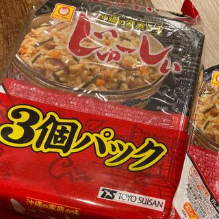 沖縄❤️那覇❤️土産❤️じゅーしぃ❤️ご飯❤️お米❤️マルちゃん❤️佐藤のご飯(レトルト食品)