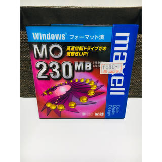 ヒタチ(日立)のMOディスク(PC周辺機器)