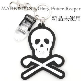 マークアンドロナ(MARK&LONA)のMARK&LONA Glory Putter Keeper 新品未使用 ゴルフ(その他)