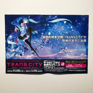絶版:初音ミク ポスターA B2サイズ TRANS CITY BEPPU 201(ポスター)