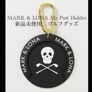 マークアンドロナ(MARK&LONA)のMARK & LONA My Putt Holder 新品未使用 ゴルフグッズ(その他)