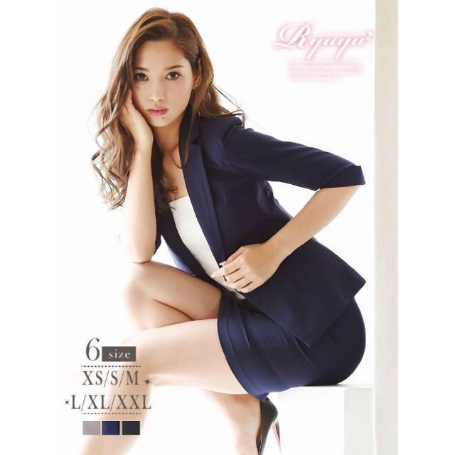 dazzy store(デイジーストア)のキャバスーツ ネイビー レディースのフォーマル/ドレス(スーツ)の商品写真