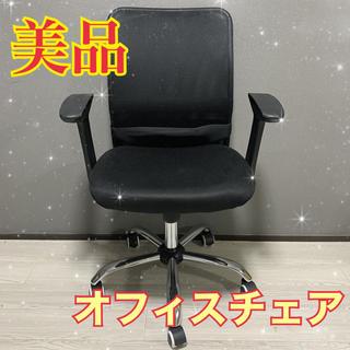 コーナン オフィス チェア イス ブラック キャスター付 事務(オフィスチェア)