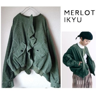 メルロー(merlot)のMERLOT IKYU/コーデュロイ フリルブルゾン(ブルゾン)