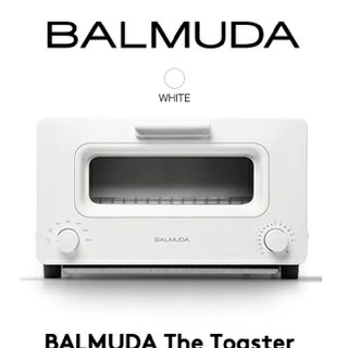 バルミューダ(BALMUDA)のtyeyt専用出品 トースター 2020年製(調理機器)