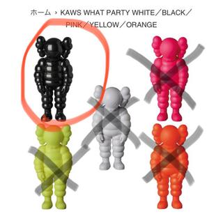 メディコムトイ(MEDICOM TOY)のkelly様専用 KAWS WHAT PARTY BLACK(その他)