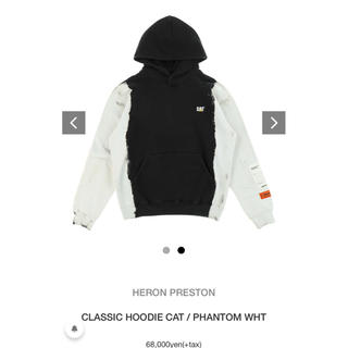 HERON PRESTON  × CAT(パーカー)
