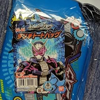 バンダイ(BANDAI)の保温保冷ランチトートバッグ仮面ライダー青(弁当用品)