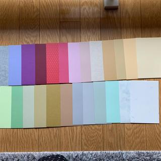 葉書にも使用できる25種類 用紙100枚セット(使用済み切手/官製はがき)