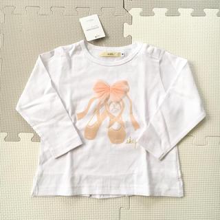 シップスキッズ(SHIPS KIDS)のships kids シップス ロンT Tシャツ 90サイズ(Tシャツ/カットソー)
